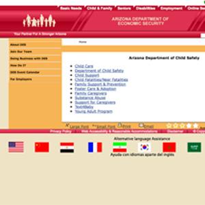 DES website